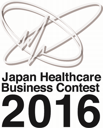 Japan Healthcare Business Contest 2016